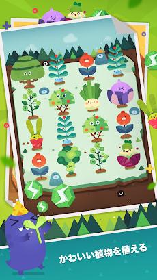 Pocket Plants - ウォーキング ゲーム、万歩計 ゲーム、歩数計 ゲームのおすすめ画像1
