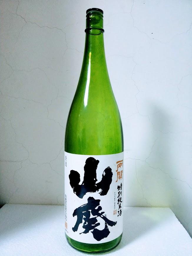 兩關 特別純米酒 山廢兩關酒造株式會社