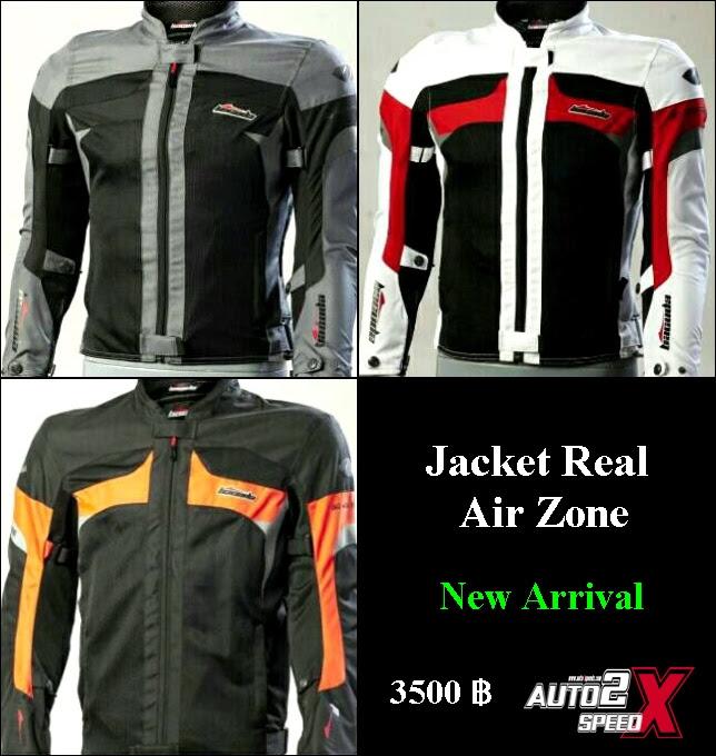 Jacket REAL BACUDA AirZone