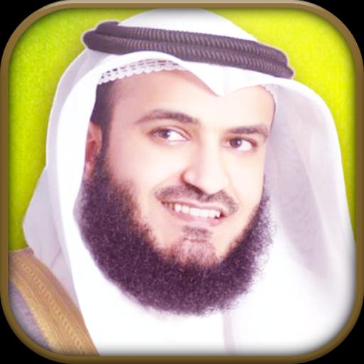 Mishary Rashid Alafasy Quran, Reciter: Afasi - Apps on