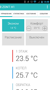 Download ZONT Ретро For PC Windows and Mac apk screenshot 2