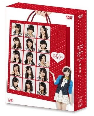 (DVDISO) HaKaTa百貨店2号館 DVDBOX