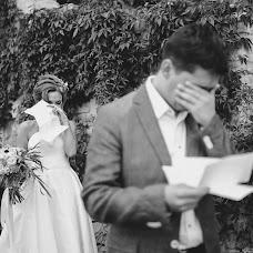 Свадебный фотограф Анна Белоус (hinhanni). Фотография от 18.08.2015