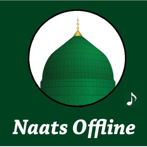 best naat ringtone download 2018