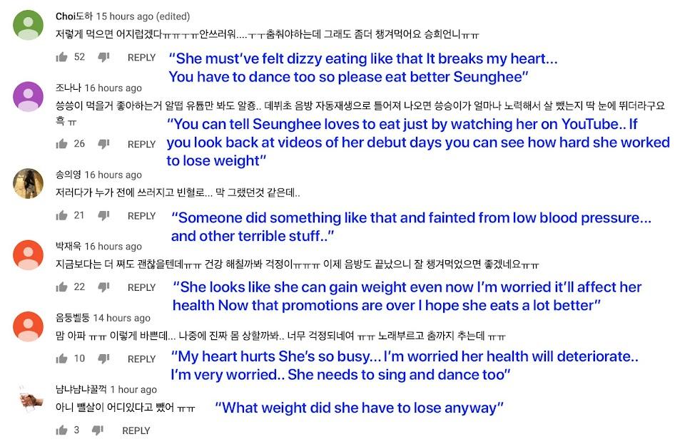 seunghee drastic weight loss
