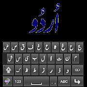 Urdu Keyboard 2019