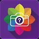 모야모 (moyamo) - 꽃, 나무, 식물이름 찾기 (app)