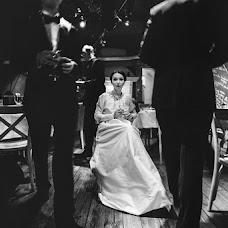 Wedding photographer Ekaterina Mitricheva (katyamitricheva). Photo of 20.01.2015