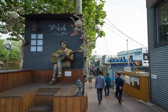 Image result for kim gwangseok-gil street