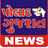 Polad Gujarat News