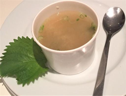Miso Soup (Vegetarian)