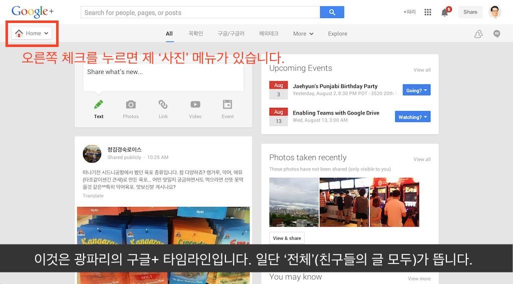구글+2.jpg
