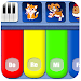Kids Piano Free icon