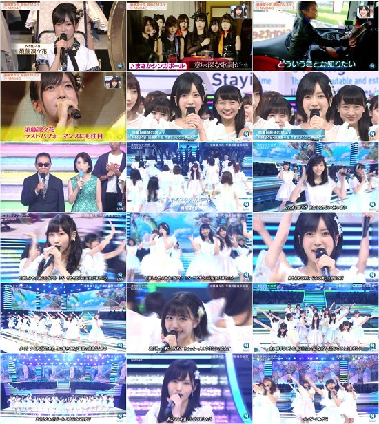 (TV-Music)(1080i) NMB48 – Music Station 170728
