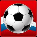 Copa do Mundo - Mundial de Futebol 2018 APK