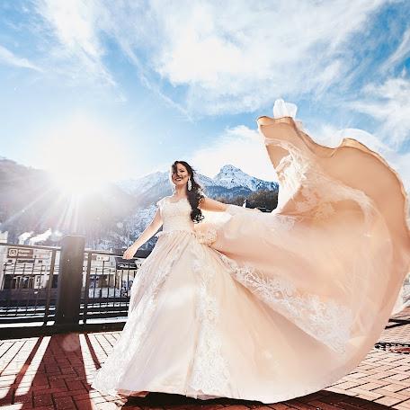 Wedding photographer Anastasiya Eremina (Grits). Photo of 07.02.2018