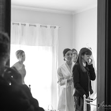 Wedding photographer Joana Durães (dures). Photo of 10.02.2015