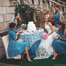Wedding photographer Aleksandr Burdov (Burdov). Photo of 20.01.2014