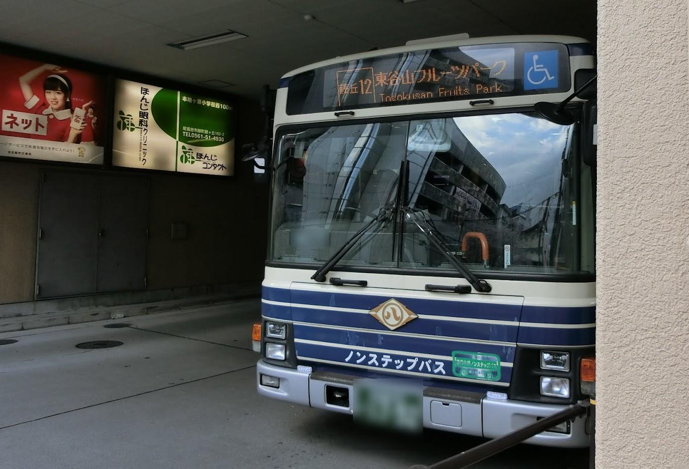 藤が丘バスターミナルから出発する東谷山フルーツパーク行きバス