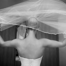Wedding photographer Wojciech Woś (wojciechwos). Photo of 08.07.2015