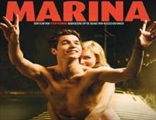 فيلم Marina