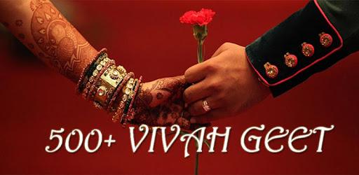 Vivah Geet in Hindi (Banna & Banni) - Apps on Google Play
