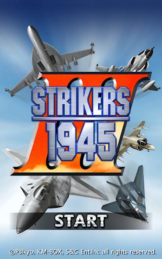 STRIKERS 1999  captures d'écran 2