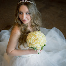 Wedding photographer Natalya Medvedceva (k0luchka86). Photo of 24.09.2017