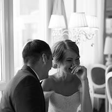 Wedding photographer Valeriya Malaya (vmimis). Photo of 21.08.2018