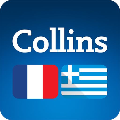 Collins French<>Greek Dictionary Icon