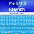Khmer Keyboard 2020