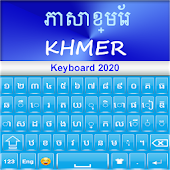 Khmer Language Keyboard : Khmer Keyboard