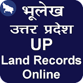 UP Bhulekh Land Records