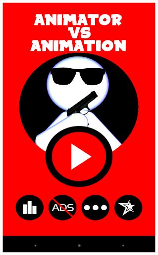 玩免費休閒APP|下載動畫VS動畫 app不用錢|硬是要APP