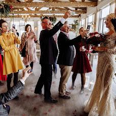 Fotógrafo de bodas Slava Pavlov (slavapavlov). Foto del 20.04.2018