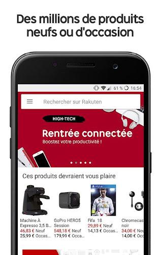 Rakuten shopping Android App Screenshot