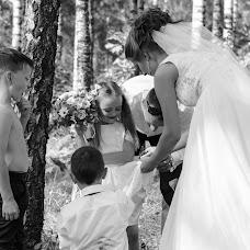 Wedding photographer Yuliya Yaskevich (YuliyaYaskevich). Photo of 15.09.2016