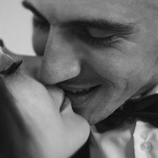 Wedding photographer Kseniya Mischuk (iamksenny). Photo of 08.05.2018
