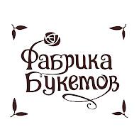 Надежда Патреева