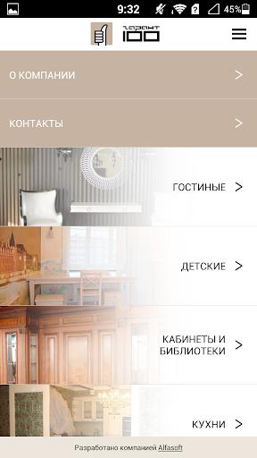 ГАРАНТ-100 Мебель из массива