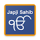 Download Japji Sahib Path Audio Translation For PC Windows and Mac