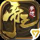 夢想帝王 (game)