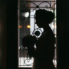 Wedding photographer Olga Rasskazova (rasskazova). Photo of 03.04.2017