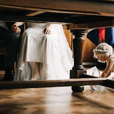 Wedding photographer Alina Milekhina (am29). Photo of 27.06.2018