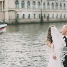 Wedding photographer Lyudmila Romashkina (Romashkina). Photo of 29.07.2016