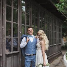 Wedding photographer Ekaterina Tarasova (tarasovakate). Photo of 06.08.2018