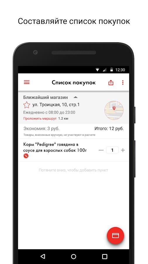 пятерочка часы работы 1 января 2017 года в москве