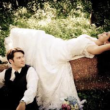 Wedding photographer Mateus Mitsuo Asada (mittsuo). Photo of 04.09.2014