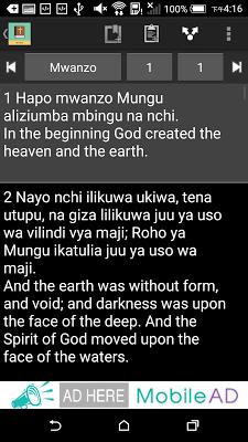 Swahili English Bible - screenshot