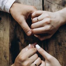 Свадебный фотограф Евгения Сова (pushistayasova). Фотография от 28.07.2019